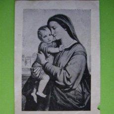 Postales: ESTAMPA DE LA VIRGEN MARIA CON EL NIÑO ( 11 X 6.5 CTM ). Lote 35216912