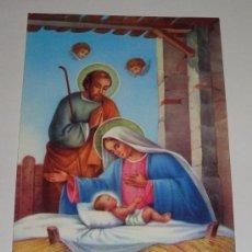 Postales: POSTAL PORTAL DE BELEN - VIRGEN MARÍA - NIÑO JESÚS - SAN JOSÉ. Lote 35506665