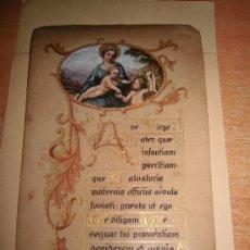Postales: ESTAMPA RELIGIOSA PINTADA A MANO . Lote 35562399
