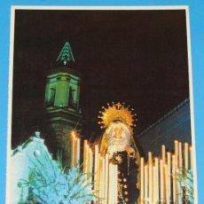 Postales: POSTAL RELIGIOSA. SEMANA SANTA MÁLAGA, PIZARRA. Nº 206. JUEVES SANTO, NTRA SRA DOLORES. 303. . Lote 35931084
