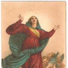 Postales: POSTAL RELIGIOSA - L'ASSUNTA (DETTAGLIO) - ARTISTA: E. SBORGI - FIRENZE - Nº 497. Lote 36277205