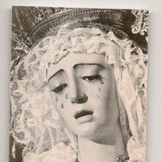 Postales: MARIA SANTISIMA DE LA ESTRELLA TRIANA SAN JACINTO. Lote 36344864