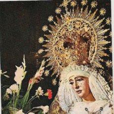 Postales: MARIA SANTISIMA DE LA ESTRELLA TRIANA SAN JACINTO ?. Lote 36344956