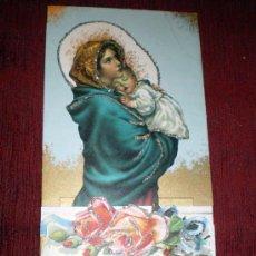 Postales: POSTAL GRANDE EN TRES CARAS, DE LA VIRGEN Y EL NIÑO. TROQUELADA Y CON PURPURINA. DE LOS AÑOS 60.. Lote 36697690