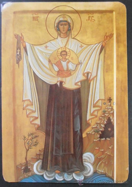 (407) VIRGEN DE LA CONTEMPLACION,15X10 CM APROX,DESIERTO LAS PALMAS,CASTELLON,CONSERVACION (Postales - Postales Temáticas - Religiosas y Recordatorios)