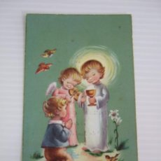 Postales: ESTAMPA - RECORDATORIO 1ª COMUNION - OSUNA - 1960 - ILUSTRADOR NURIA BARO. Lote 36902340