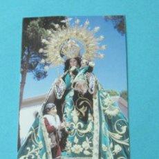 Postales: SANTÍSIMA VIRGEN DE LA CABEZA. PATRONA DE CASAS IBÁÑEZ (ALBACETE). Lote 37160304