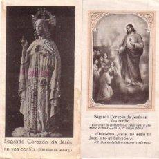 Postales: LOTE DE 4 ESTAMPAS ESTAMPA RELIGIOSAS . Lote 37425718