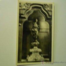 Postales: POSTAL CATEDRAL DE GRANADA-PURISIMA . Lote 37480049