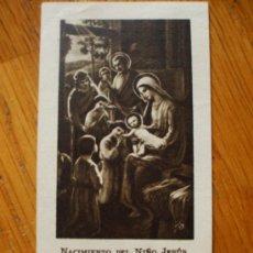 Postales: ESTAMPA NACIMIENTO DEL NIÑO JESUS. Lote 37661633