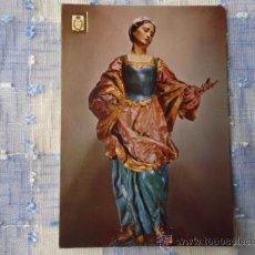Postales: POSTAL N 55 ESCUDO DE ORO, MURCIA, MUSEO DE SALZILLO, VIRGEN, LA VERONICA. Lote 37956714