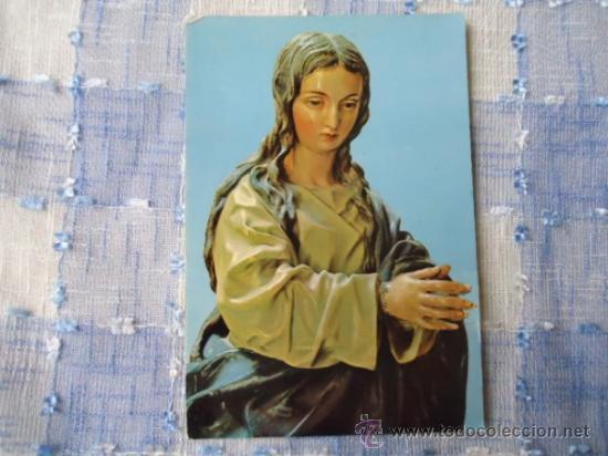 POSTAL GRANADA ,, CATEDRAL SERIE 45 N 299 , VIRGEN PURISIMA, DE ALONSO CANO SIGLO XVII (Postales - Postales Temáticas - Religiosas y Recordatorios)