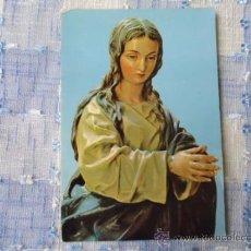 Postales: POSTAL GRANADA ,, CATEDRAL SERIE 45 N 299 , VIRGEN PURISIMA, DE ALONSO CANO SIGLO XVII . Lote 37956750