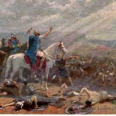 Postales: POSTAL HISTORIA SAGRADA - JOSUE - SERIE III IMAGEN 3 - LEINWEBER. Lote 118837036