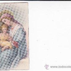 Postales: POSTAL ENVIADA A REUS 1940. Lote 38361673