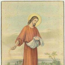 Postales: POSTAL RELIGIOSA P-REL-112. Lote 38507838