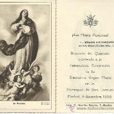 Postales: ESTAMPA DE LA PURÍSIMA. AÑO 1955. Nº 1782. NUEVA. Lote 38522417