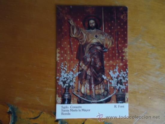 ESTAMPA CARTON CRISTO SAGRADO CORAZON DE JESUS (Postales - Postales Temáticas - Religiosas y Recordatorios)