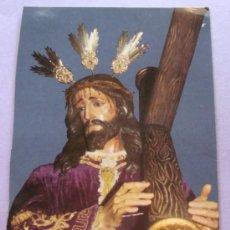 Postales: POSTAL RELIGIOSA / SEMANA SANTA. ALMOGÍA, MÁLAGA. NUESTRO PADRE JESUS NAZARENO. 203. . Lote 38837220