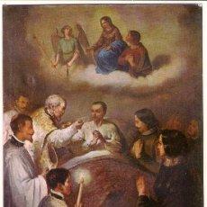Postales: -50536 POSTAL PINTURA RELIGIOSA VIATICO DE SAN JUAN DE DIOS, GRANADA. Lote 38870581