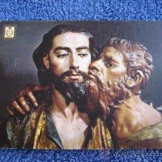 Postales: POSTAL RELIGIOSA: ESCUDO DE ORO. SUBIRATS CASANOVAS. FISA. MURCIA. MUSEO SALZILLO. PRENDIMIENTO, . Lote 39018856