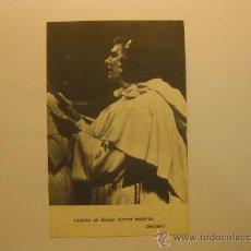 Postales: ESTAMPA-ESTAMPITA, SALMO, AÑO 1979, REF. 298-19. Lote 39080758
