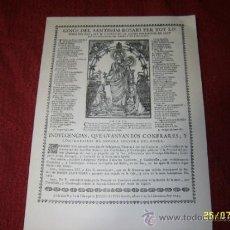 Postales: DESPLEGABLE DE 4 FULLES GOIGS DEL SANTÍSSIM ROSARI I GOIGS A SANTA TERESA DE JESÚS + EXTRES.UNA JOIA. Lote 39150101