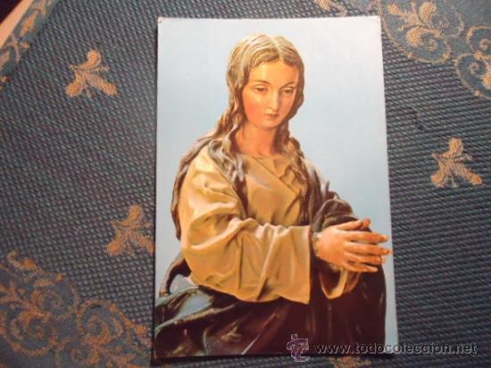 POSTAL VIRGEN INMACULADA, ALONSO CANO, CATEDRAL DE GRANADA (Postales - Postales Temáticas - Religiosas y Recordatorios)