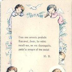 Postales: 4839 - FERRÁNDIZ - RECORDATORIO DE 1957 - MIDE 8X12 CM. Lote 39251510