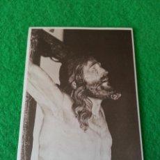 Postales: POSTAL SANTISIMO CRISTO DE LA EXPIRACION CACHORRO SEVILLA. Lote 39614613