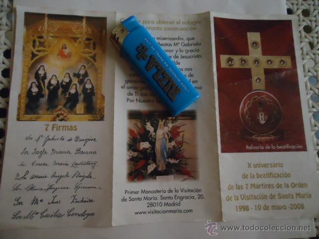 ANTIGUA POSTAL RELIGIOSA - SEMANA SANTA - (Postales - Postales Temáticas - Religiosas y Recordatorios)