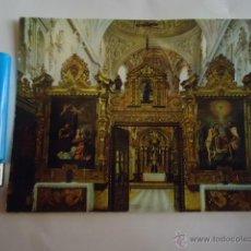 Postales: POSTAL RELIGIOSA - GRANADA LA CARTUJA. Lote 39676036