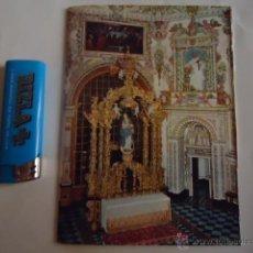 Postales: POSTAL RELIGIOSA - GRANADA LA CARTUJA - VIRGEN. Lote 39676041