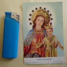 Postales: ANTIGUA ESTAMPA RELIGIOSA O RECORDATORIO - VIRGEN MARIA AUXILIADORA. Lote 39771261