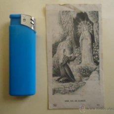 Postales: RARA ANTIGUA ESTAMPA RELIGIOSA O RECORDATORIO - VIRGEN DE LOURDES. Lote 39771374