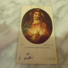 Postales: ANTIGUA ESTAMPA RELIGIOSA CRISTO SAGRADO CORAZON DE JESUS. Lote 39975962
