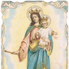 Postales: ANTIGUA ESTAMPA RELIGIOSA SALESIANA MARÍA AUXILIADORA RECUERDO EJERCICIOS ESPIRITUALES ECIJA 1923.. Lote 40069731