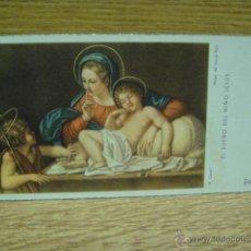 Postales: ESTAMPA RELIGIOSA - 1948 - ESCRITA. Lote 40141244
