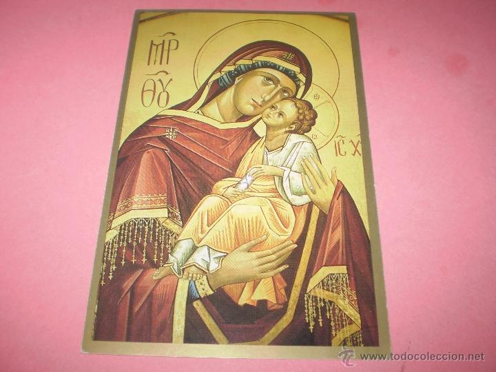 VIRGEN (Postales - Postales Temáticas - Religiosas y Recordatorios)