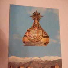Postales: POSTAL GRANADA - NTRA SRA DE LAS ANGUSTIAS - 1965 - EDICIONES GALLEGOS - ESCRITA SIN CIRCULAR. Lote 40205594