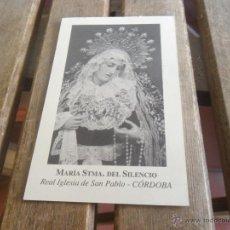 Postales: MARIA SANTISIMA DEL SILENCIO IGLESIA DE SAN PABLO SEMANA SANTA CORDOBA. Lote 40349901