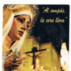 Postales: ESTAMPA RELIGIOSA COSTALEROS HERMANDAD DE LA YEDRA ECIJA LUNES SANTO 2010. Lote 40371074