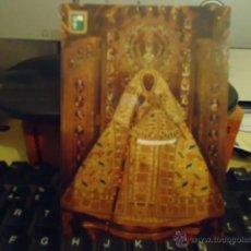 Postales: POSTAL RELIGIOSA VIRGEN DE GUADALUPE EXTREMADURA. Lote 40521456