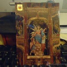 Postales: POSTAL RELIGIOSA VIRGEN , ASCENSION CACEREZ TRUJILLO . Lote 40521461