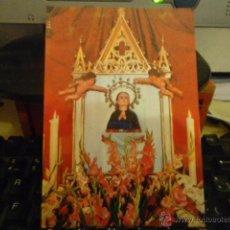 Postales: POSTAL RELIGIOSA VIRGEN - SANTA GEMA - PARROQUIA SANTA CRUZ - CADIZ. Lote 40521523