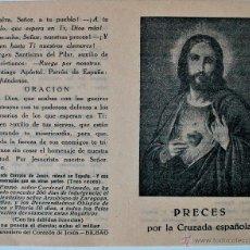 """Postales: ESTAMPITA ANTIGUA """"PRECES, POR LA CRUZADA ESPAÑOLA"""" . Lote 40524207"""