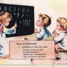 Postales: POSTAL: OBRAS DE MISERICORDIA 1/ DIBUJO DE ELSE, ELOI, ELOÍSA ? ( AÑOS 60). Lote 40535709