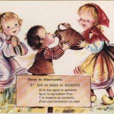 Postales: POSTAL: OBRAS DE MISERICORDIA 3 / DIBUJO DE ELSE, ELOI, ELOÍSA ? ( AÑOS 60). Lote 40535714