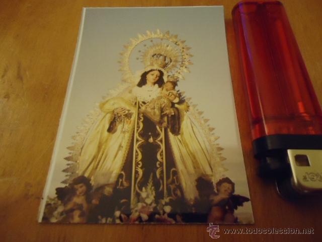 ESTAMPA RELIGIOSA VIRGEN DEL CARMEN (Postales - Postales Temáticas - Religiosas y Recordatorios)