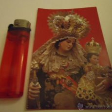 Postais: ESTAMPA RELIGIOSA VIRGEN DEL CARMEN CADIZ. Lote 40673298